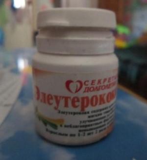 выпускается в таблетках и настойке
