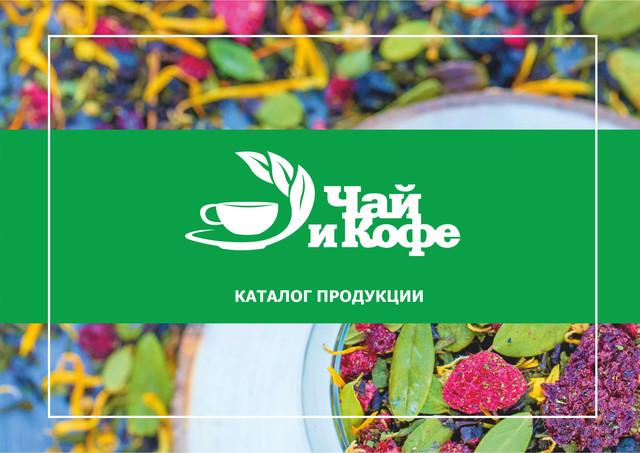 https://www.tc-company.ru